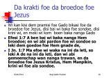 da krakti foe da broedoe foe jezus