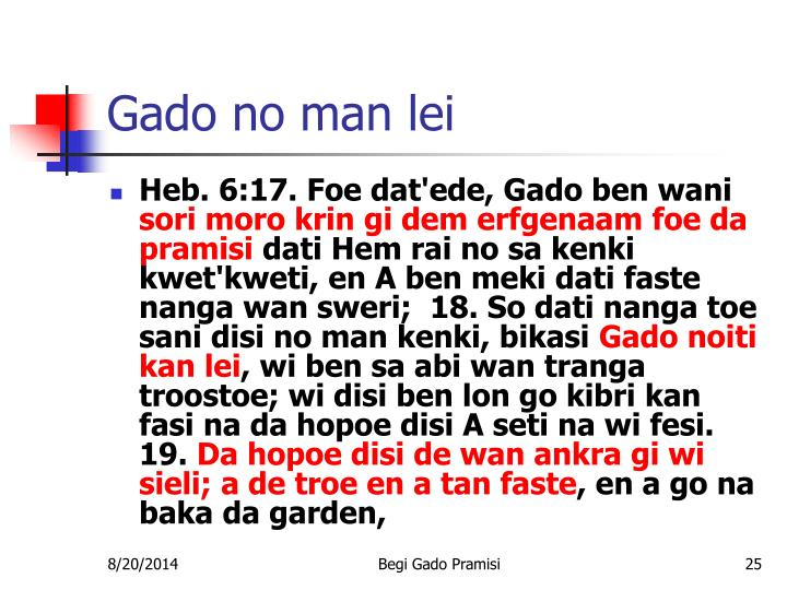 Gado no man lei