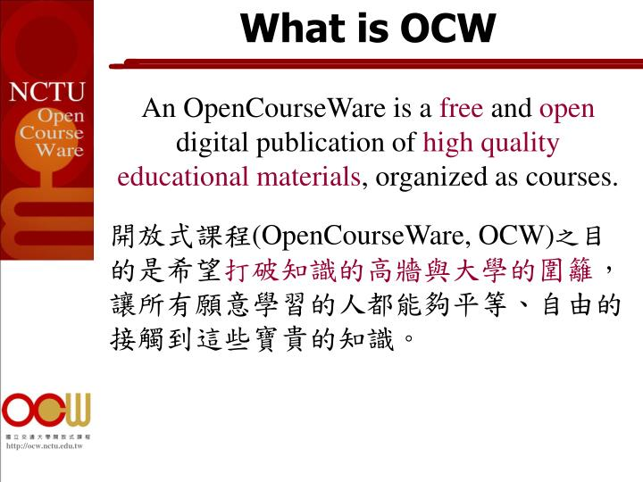 What is OCW