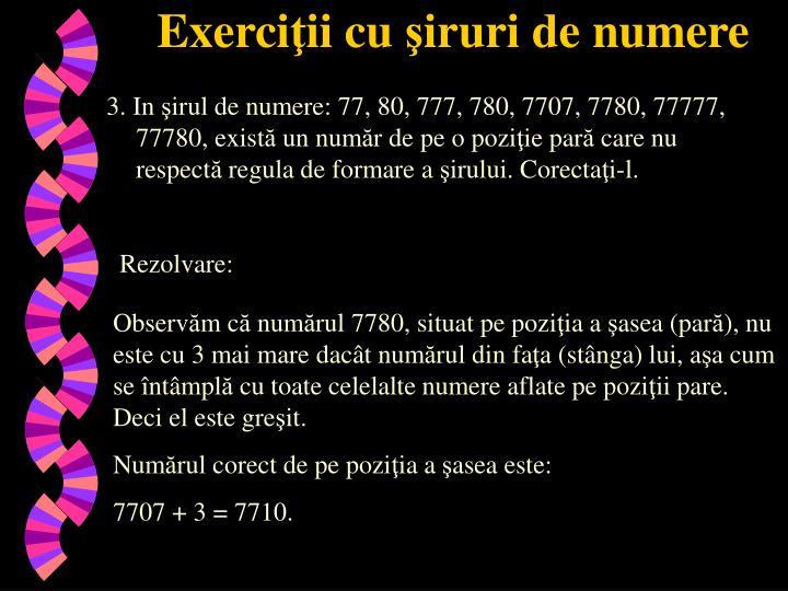 Exerci