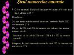 irul numerelor naturale2