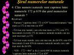 irul numerelor naturale3