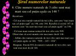 irul numerelor naturale5