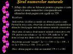 irul numerelor naturale6
