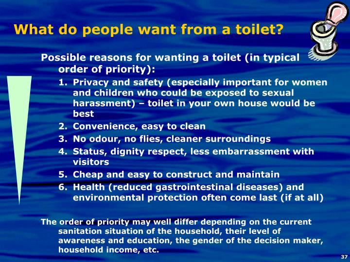 What do people want from a toilet?