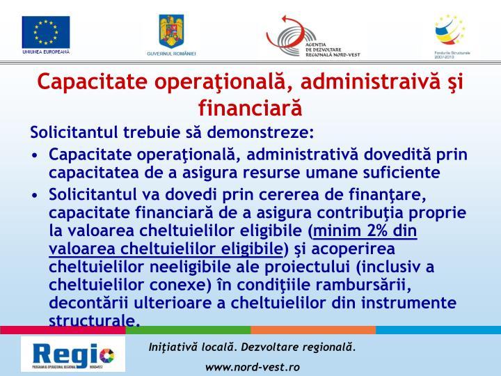 Capacitate operaţională, administraivă şi financiară