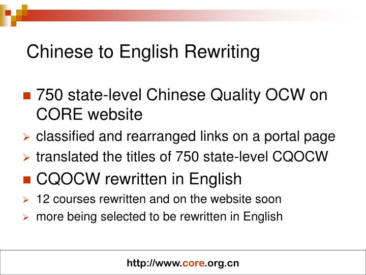 Chinese to English Rewriting