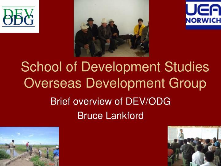 School of Development Studies