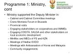 programme 1 ministry cont