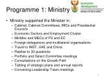 programme 1 ministry