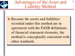 advantages of the asset and liability method
