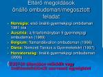 elt r megold sok n ll ombudsman megosztott feladat