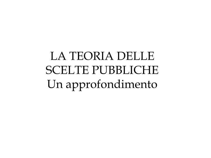 LA TEORIA DELLE