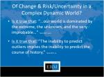 of change risk uncertainty in a complex dynamic world