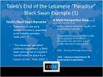 taleb s end of the lebanese paradise black swan example 1