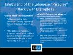 taleb s end of the lebanese paradise black swan example 2
