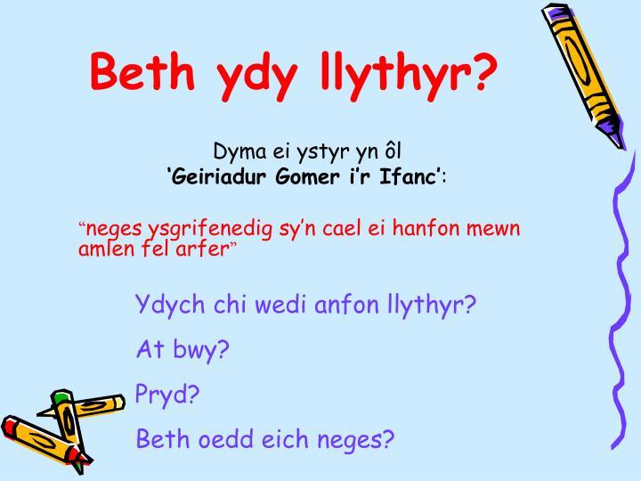 Beth ydy llythyr?