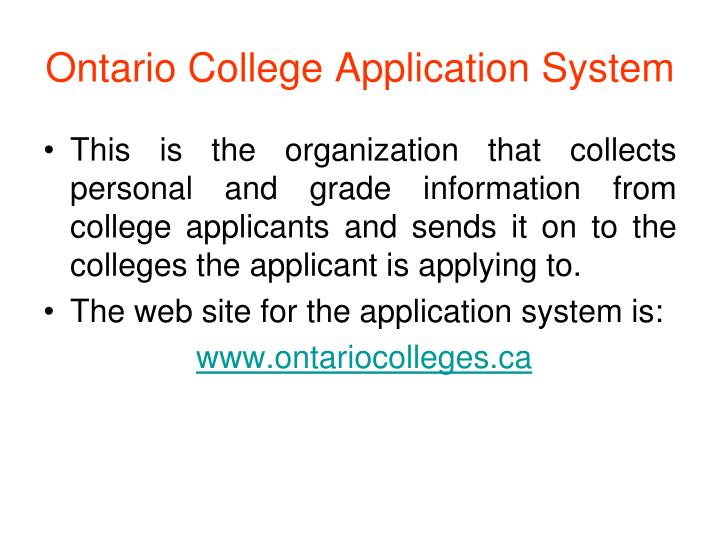 Ontario College Application System