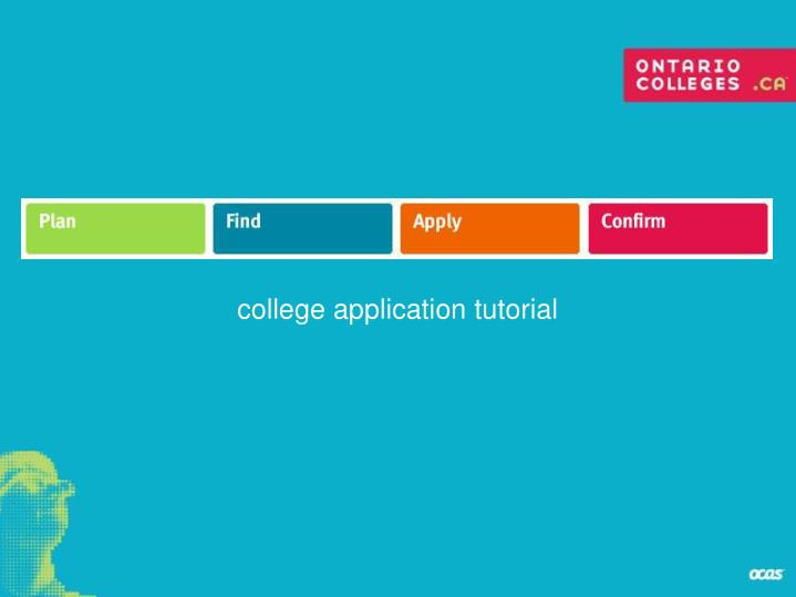 College application tutorial