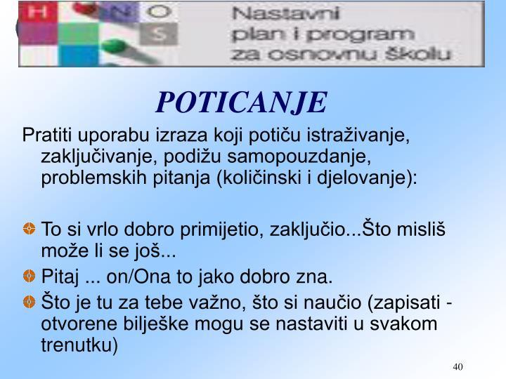 POTICANJE