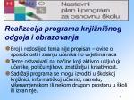 realizacija programa knji ni nog odgoja i obrazovanja