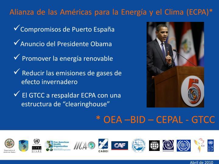 Alianza de las Américas para la Energía y el Clima (ECPA