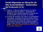 fondo migrantes en situaci n de alta vulnerabilidad destacados del protocolo 3 4