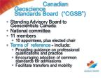 canadian geoscience standards board cgsb
