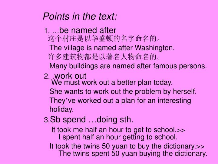 Points in the text: