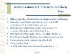 authorization content generation steps