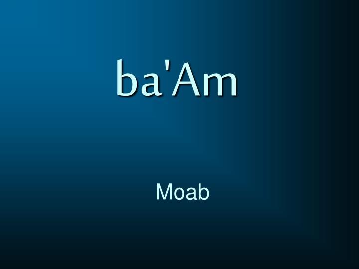 ba'Am
