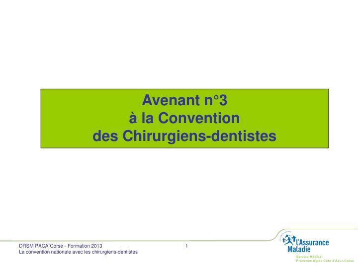 avenant n 3 la convention des chirurgiens dentistes