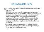 osha update i2p2