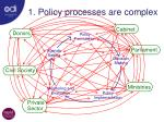 1 policy processes are complex1