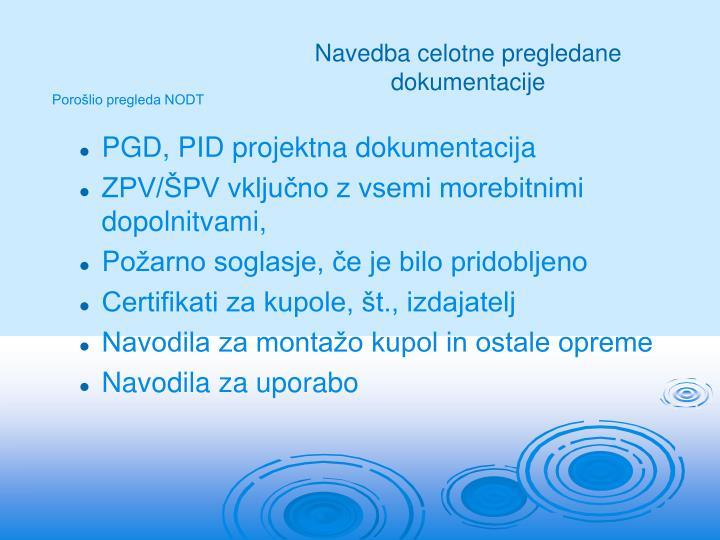 PGD, PID projektna dokumentacija