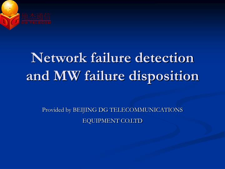Network failure detection and MW failure disposition