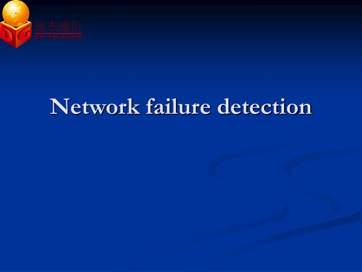 Network failure detection