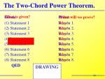 the two chord power theorem2