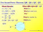 two secant power theorem qr qs qu qt