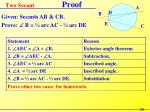 two secant proof