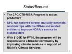 status request