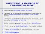 objectifs de la recherche de l information brevet