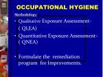 occupational hygiene2