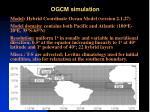 ogcm simulation