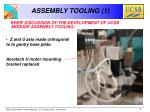 assembly tooling 1