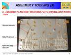 assembly tooling 3