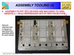 assembly tooling 4