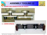 assembly tooling 5