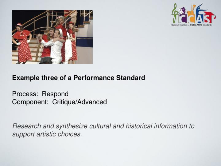 Example three of a Performance Standard