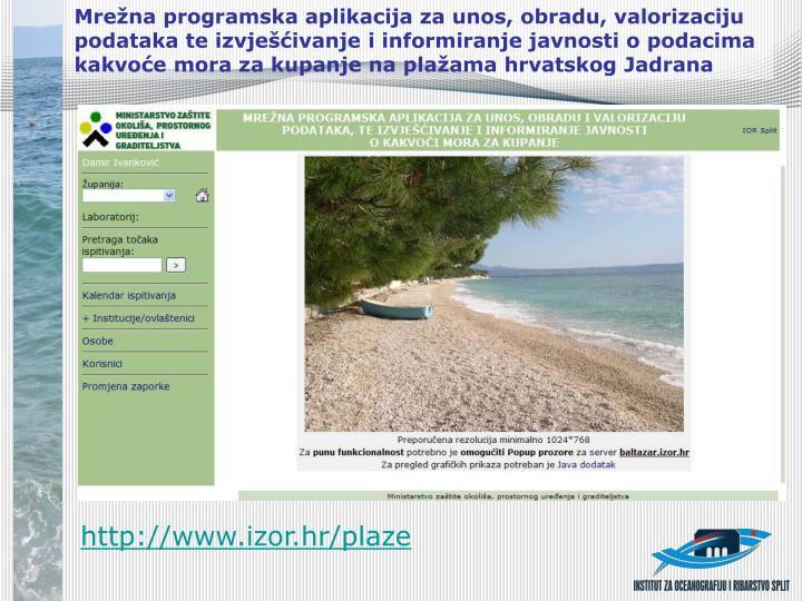 http www izor hr plaze